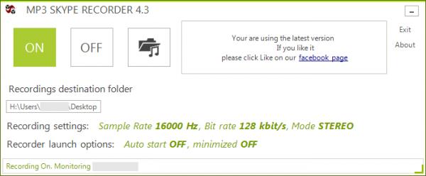 Интерфейс на MP3 Skype Recorder