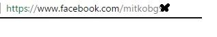 адресна лента с URL и потребителско име