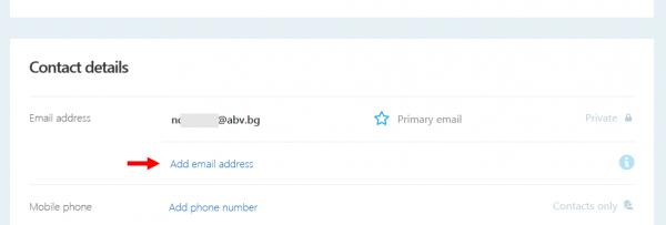 Добавление новой эл.почты в Skype.com