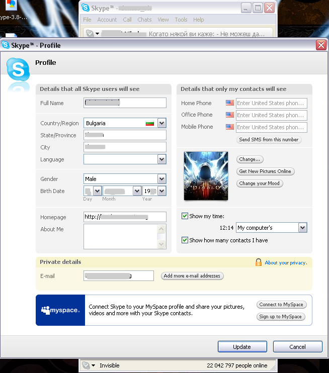 ancien version skype 3.6