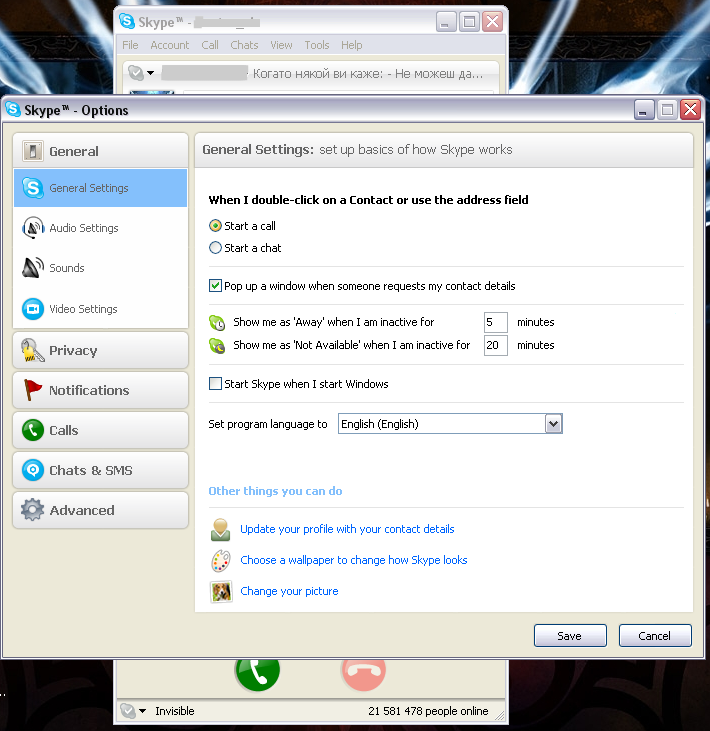 ancienne version skype 3.8