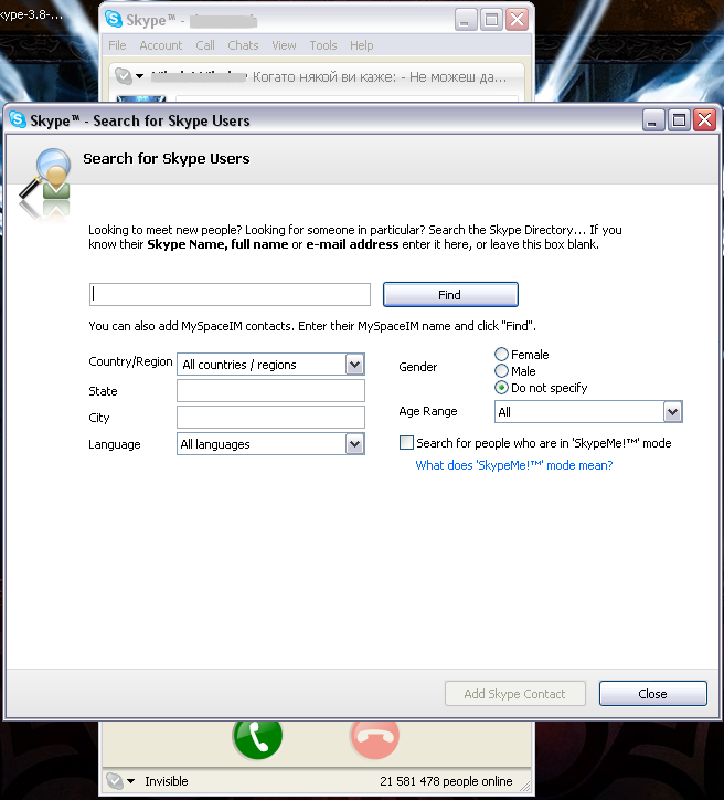 skype ancien version 3.8