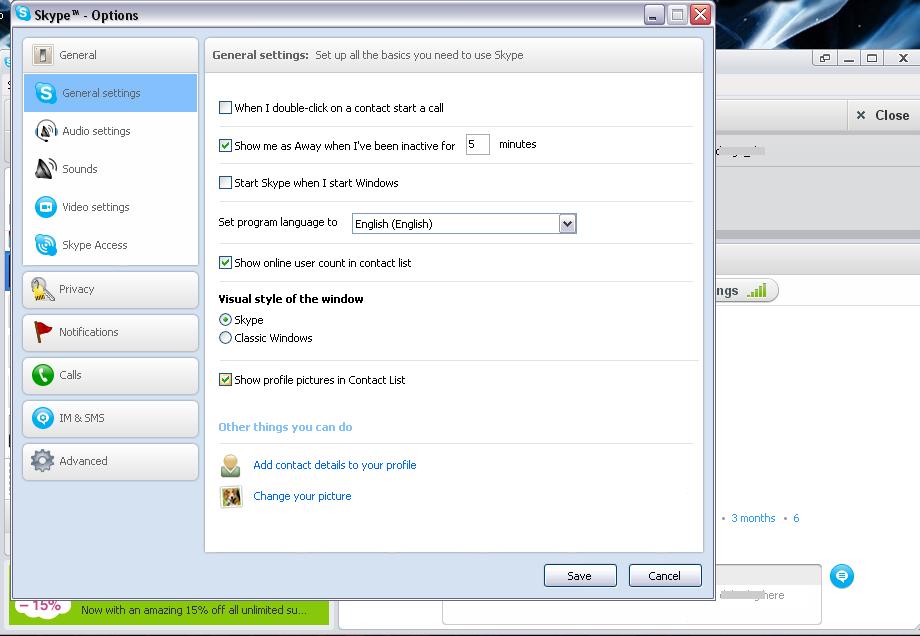 Скайп версия 5