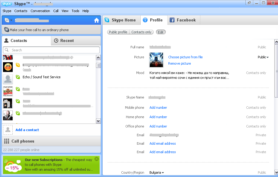 skype free download for windows 7 64 bit old version