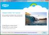 Skype 6 ни подканва да преминем на търсачката Bing.com и начална страница MSN.com