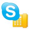 Skype vs Телефон